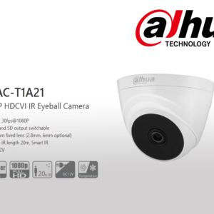DAHUA 02MP HDCVI IR DOME CAMERA